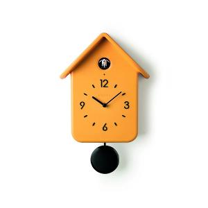 Home Clock Yellow