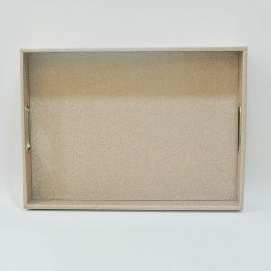 Rectangular Tray Leather Beige