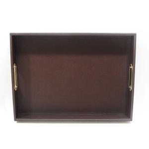 Rectangular Tray Leather Brown